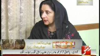Islamabad Time ( VSH NEWS ) Guest Zubeda Jalal Part 4 Of 4