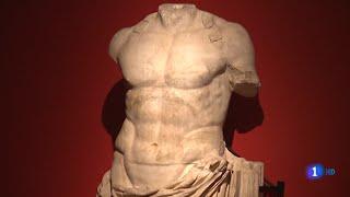 Lusitania romana , origen de dos pueblos -  Madrid 2016