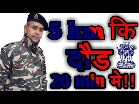 How to comple complete 5 km Running in hindi by Rajnish Pathak ..