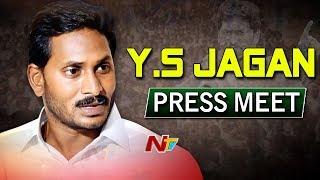 YS Jagan Press Meet | No Confidence Motion | YSRCP | NTV LIVE