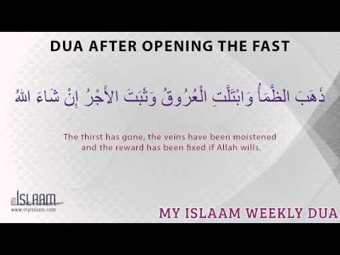 Dua after opening fast