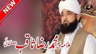 Muhammad Bin Qasim Tiger Of Islam Real & Untold Story Of Muslim Heroes 2018