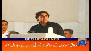 Geo Headlines 10 PM | Wifaq Subon Ke Sath Na Insafi Karaha Hai - Bilawal | 15th September 2019