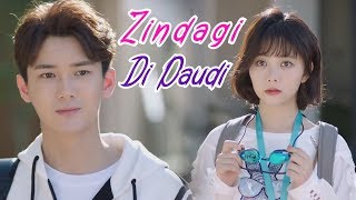 Zindagi Di Paudi Song: Millind Gaba| Korean Mix| Bhushan Kumar | My Mr. Mermaid | New Song 2019