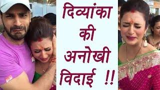 Divyanka Tripathi shares her UNIQUE Bidaai Video; Watch   FilmiBeat
