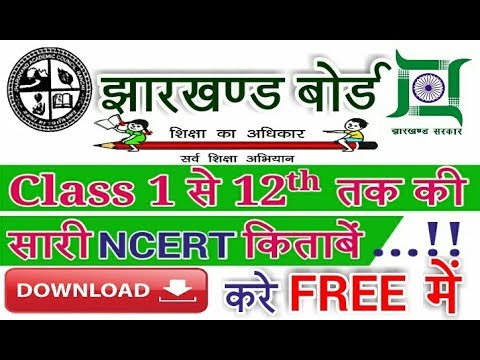 Jharkhand Board - How To Download NCERT Books Online Free