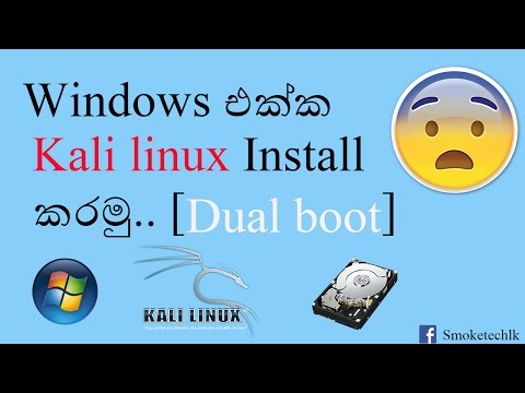 How to install kali linux with windows 7,8,8.1,10 [dual boot]-Sinhala smoketech lk