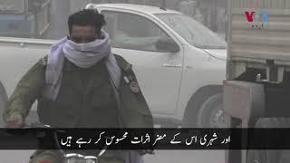 لاہور میں اسموگ کی واپسی