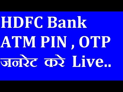 How to generate hdfc debit card pin hindi
