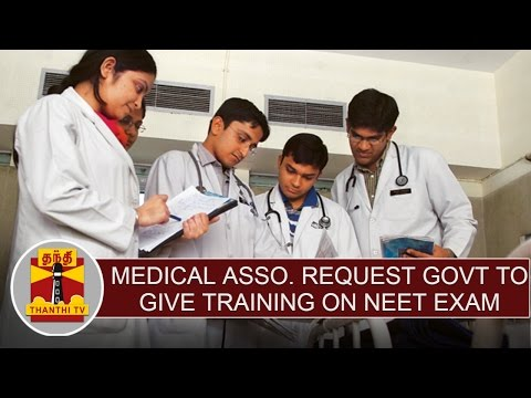 Indian Medical Association req. TN Govt to give training on NEET Exam | Thanthi TV