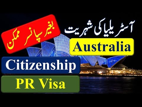 Australian Permanent Residence and Citizenship.