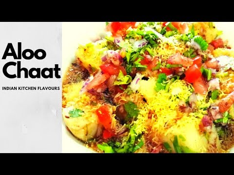 Aloo Chaat | Restaurant Style Aloo Chat | Spicy Aloo Chaat Recipe | Potato Chaat Recipe