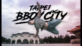 31086d965eea Welcome To Taipei Bboy City, Taiwan   YAK FILMS x ORELHA NEGRA Music