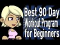Best 90 Day Workout Program for Beginners