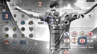 Pro Evolution Soccer 6 PATCH SUPER STAR ARAB 2017 - PakVim