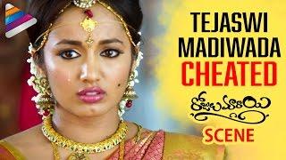 Tejaswi Madivada Cheated by Her Boyfriend | Rojulu Marayi Movie Scenes | Kruthika | Parvatheesam