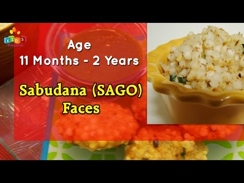 Sabudana Faces For 11 Months - 2 Years Old Babies | Food Recipe For Kids