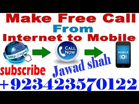 How to Free call from Internet in world 15 to 20 Mins Every day without balance 2016