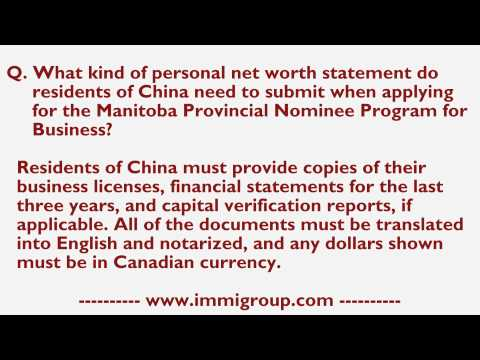 Kind of personal net worth statement do residents of China need to submit for MPNP for Business