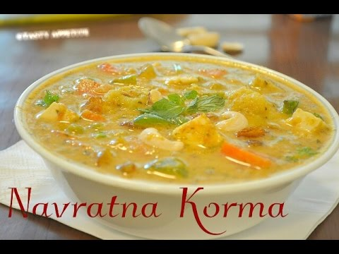 Navratan Korma Recipe in Hindi