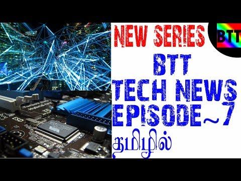 BTT TECH NEWS LIVE [EPISODE @ 7] IN TAMIL - BEST TAMIL TUTORIALS