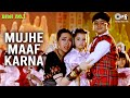 Mujhe Maaf Karna Biwi No 1 Salman Khan Karisma Kapoor Abhije