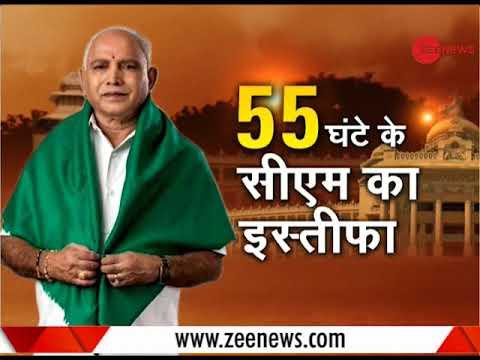 Watch how the Karnataka election result drama unfolded on Zee News