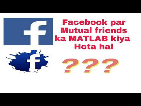 Facebook par mutual friends ka matlab kiya hota hai in Hindi urdu  { VIP NAZRA }