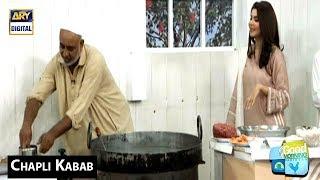Chapli Kabab Recipe - How to Make Chapli Kabab