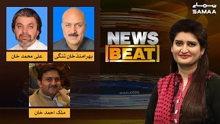 Dollar ki udaan   News Beat   Paras Jahanzeb   SAMAA TV   17 May 2019