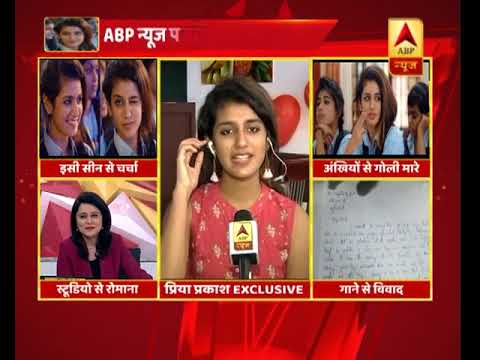 Priya Prakash Varrier is NOT ALLOWED to go outside her home