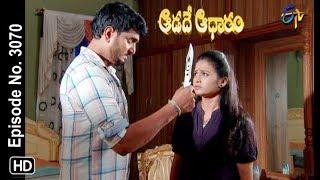 Aadade Aadharam | 17th May 2019 | Full Episode No 3070 | ETV Telugu