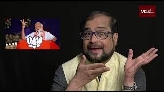 राज ठाकरेंचा दणका | Raj Thackeray | Nikhil Wagle | #MaxMaharashtra