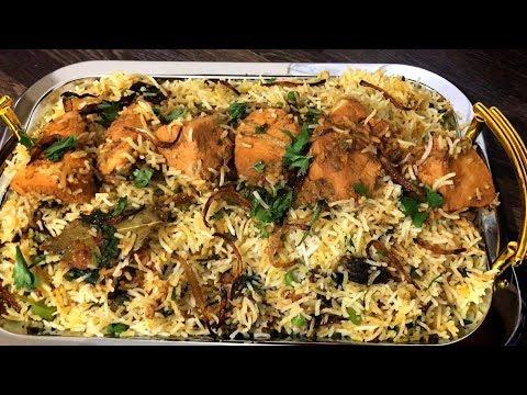 Chicken Tikka Biryani Tikka made without oven (Eid special) how to make chicken tikka biryani