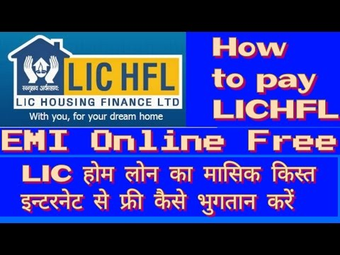 How to pay LICHFL EMI online free