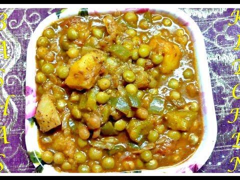 Pachai Pattani kurma|Pachai pattani kulambu for chapathi|How to cook pachai pattani|Pattani recipes