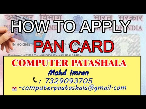 How to Apply Pan card in online