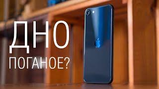 Единственный адекватный обзор iPhone SE 2020: для кого и зачем он создан?