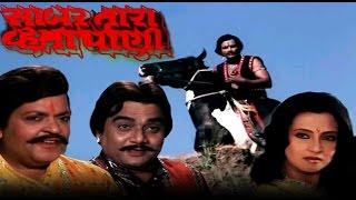 Sabar Tara Vehta Pani | 1990 | Full Gujarati Movie | Moonmoon Sen, Arvind Rathore