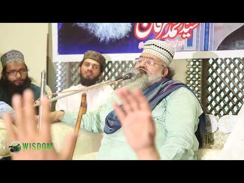 Pir Syed Irfan Mashadi Musvi Khitab Jashan e Qalandar Confrence 2018