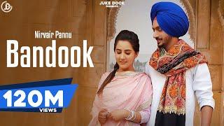 Bandook Nirvair Pannu Official Video Deep Royce Latest Punjabi Song 2020 Juke Dock