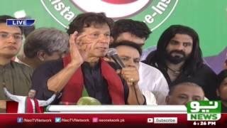 Imran Khan Speech In Faisalabad 20 October 2016   Neo News