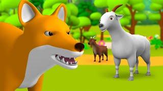 Bhediya aur Bakri 3D Animated Hindi Moral Stories for Kids भेड़िया और तीन बकरियां कहानी Kids Tales
