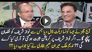 Naeem Bukhari Excellent Response On Panama Verdict...
