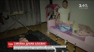 """Новий скандал: колишня дружина Алієва повідомила про чергове побиття екс-гравецем """"Динамо"""""""