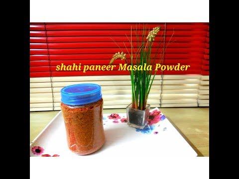Shahi paneer Masala Powder/ gravy powder /shahi Matar paneer Masala Powder