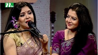 Bangla live music show | Chhutir Diner Gaan | Friday Live - Episode 24