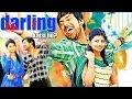 Darling Kaisi Ho 2016 Full Hindi Dubbed Movie South Indian M