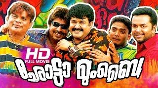 Malayalam Full Movie | Chotta Mumbai [ Full HD ] | Ft. Mohanlal, Jagathi Sreekumar, Kalabhavan Mani