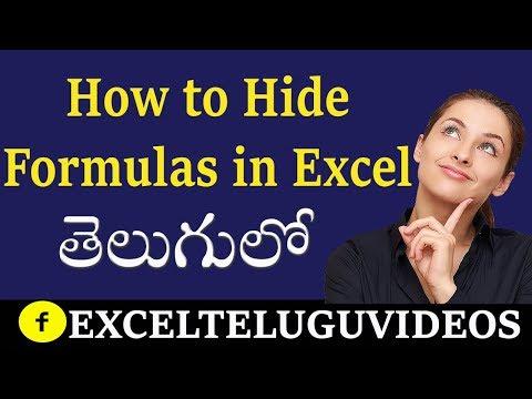 How to Hide Formulas in Excel Telugu